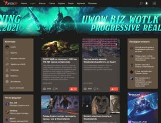 wowjp.net screenshot