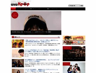 wowkpop.jp screenshot