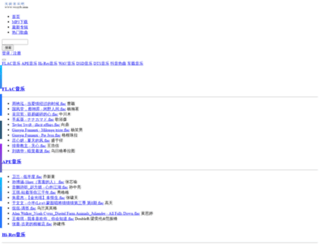 wowmeteronline.com screenshot