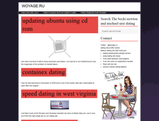woyage.ru screenshot