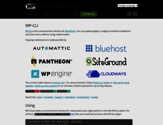 wp-cli.org screenshot
