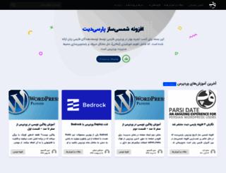 wp-parsi.com screenshot