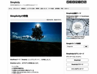 wp-simplicity.com screenshot