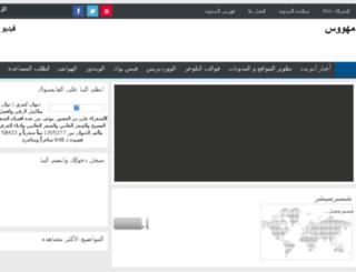 wp-wp9.blogspot.com screenshot