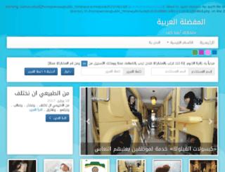 wp.1ksa1.com screenshot