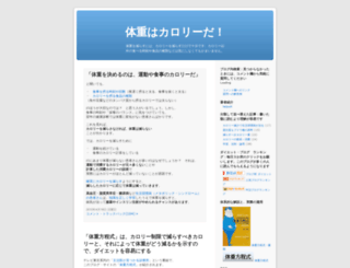 wp.w8eq.com screenshot