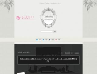 wp.yat-net.com screenshot
