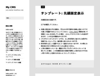 wp2.keyselect.co.jp screenshot