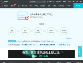 wp58edu.com screenshot