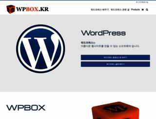 wpbox.kr screenshot
