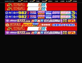 wpcountdowntimer.com screenshot