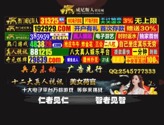 wpcoupon.net screenshot