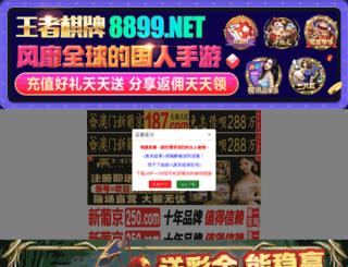 wpcoupongenerator.com screenshot