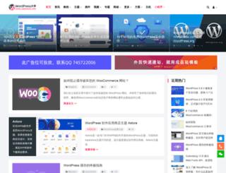 wpdaxue.com screenshot