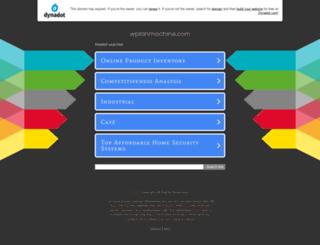 wpfanmachine.com screenshot