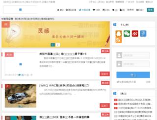 wpgeo.com screenshot
