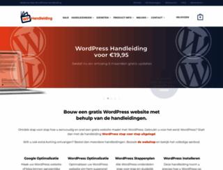 wphandleiding.nl screenshot