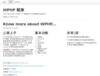 wphp.sinaapp.com screenshot
