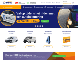 wpmerkmeester.nl screenshot