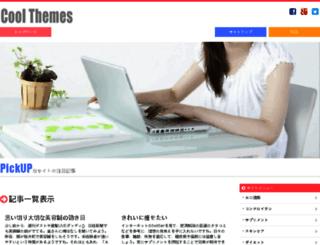 wpseopix.com screenshot
