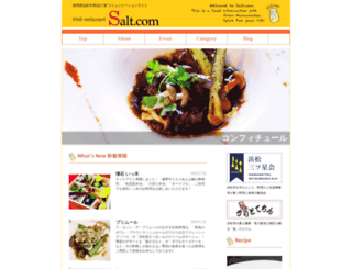 wr-salt.com screenshot