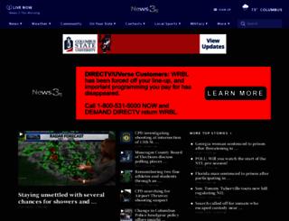 wrbl.com screenshot
