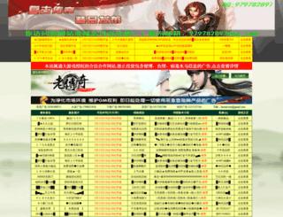 wrbwg.com screenshot