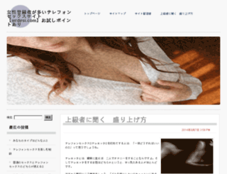 wrdesi.com screenshot