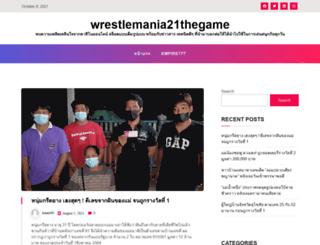 wrestlemania21thegame.com screenshot