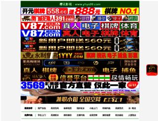 writeintheshadows.com screenshot
