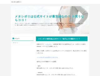 writerkata.com screenshot