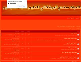 writewithsaadi.forumotion.com screenshot
