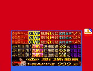 writinggenii.com screenshot