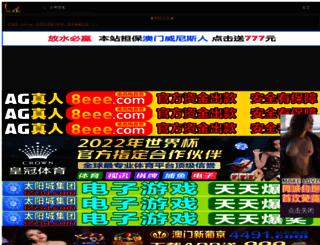 writingprofitsystem.com screenshot