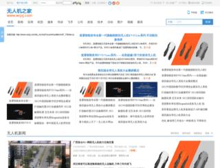 wrjzj.com screenshot