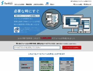 ws.formzu.net screenshot