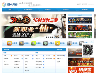 ws.ztgame.com screenshot