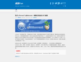 wsfun.com screenshot