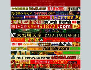 wsimatrix.com screenshot