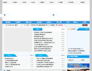 wsjd.cixi.gov.cn screenshot