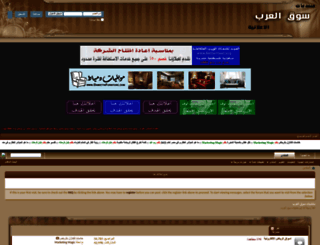 wsouq.com screenshot
