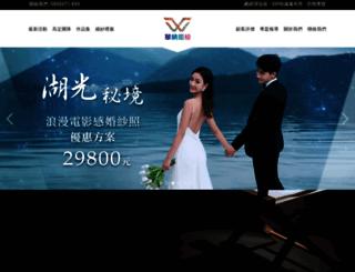 wswed.com screenshot