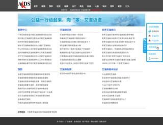 wtai.cn screenshot