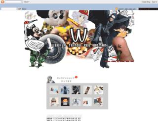 wtbw2010.blogspot.com screenshot