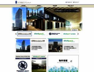 wtcbldg.co.jp screenshot