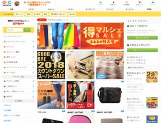 wtestc.netprice.co.jp screenshot