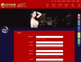 wtsitem.com screenshot