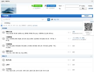 wu-to.com screenshot