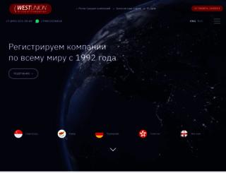 wugroup.ru screenshot
