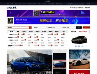 wuhan.chexun.com screenshot